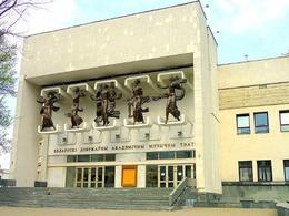 Белорусский академический музыкальный театр афиша на сколько стоит билет в театр нур